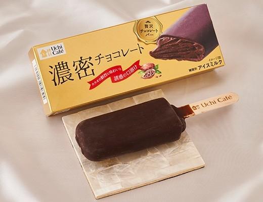 ローソン Uchi Cafe' 贅沢チョコバー 濃密チョコレート 箱70ml