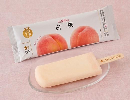 ローソン Uchi Cafe' 日本のフルーツ 山梨県産白桃 袋80ml