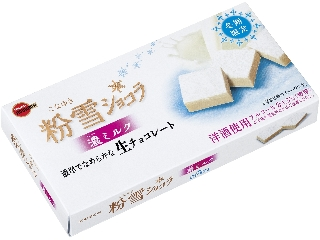 ブルボン 粉雪ショコラ 濃ミルク 箱8個