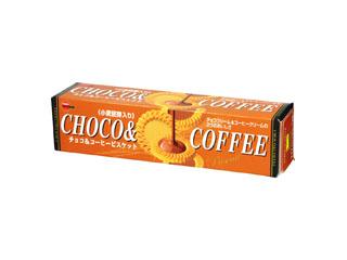 ブルボン チョコ&コーヒービスケット