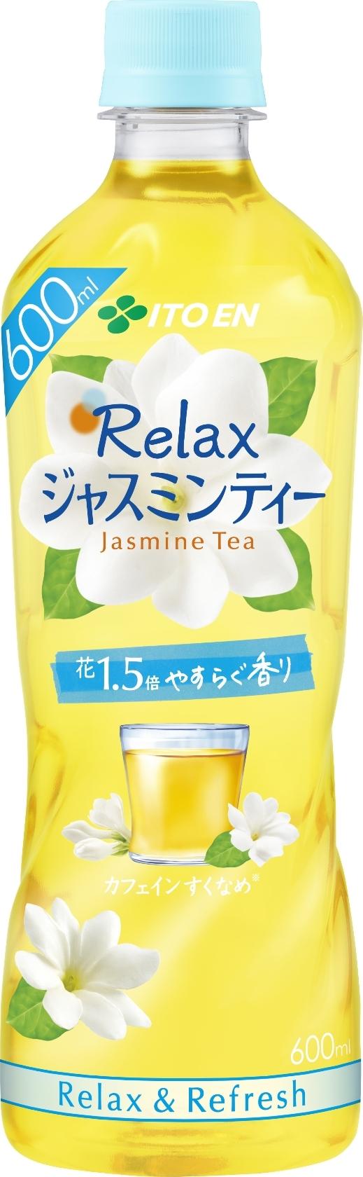伊藤園 Relax ジャスミンティー