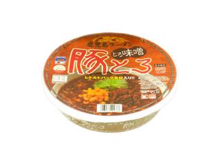 高評価】横山製麺 鹿児島ラーメ...