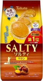 今週新発売の塩◯◯まとめ!