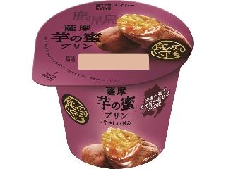 メイトー 薩摩 芋の蜜プリン カップ105g