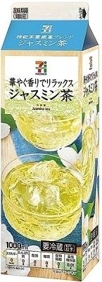 Image of ジャスミン茶 パック1000ml