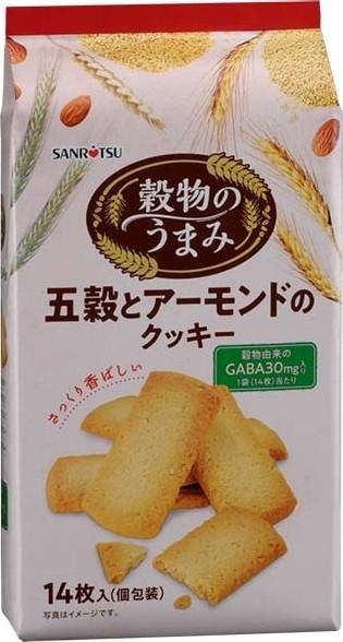 SANRITSU 五穀とアーモンドのクッキー
