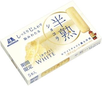 森永製菓 半熟ショコラ ホワイト 箱5本