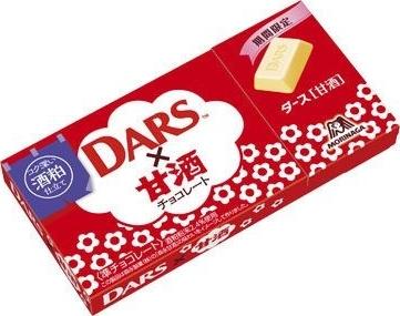 森永製菓 ダース 甘酒 箱12粒