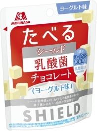 森永製菓 シールド乳酸菌チョコ ヨーグルト 袋50g
