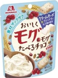 森永製菓 おいしくモグモグたべるチョコ クリームチーズ&クランベリー&3種の素材 袋40g