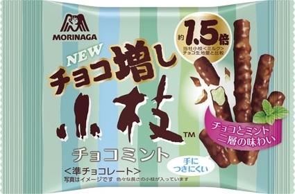 森永製菓 チョコ増し小枝 チョコミント 袋30g