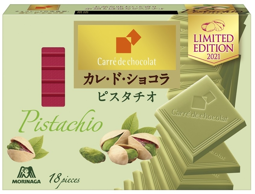 森永製菓 カレ・ド・ショコラ ピスタチオ 箱18枚