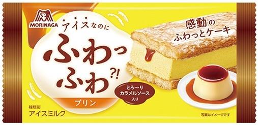 森永製菓 ふわふわケーキサンド プリン