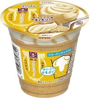 森永製菓 フローズンキャラメル カップ180ml
