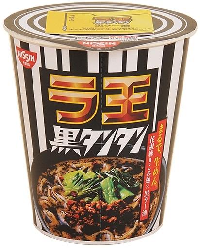 日清食品 ラ王 黒タンタン