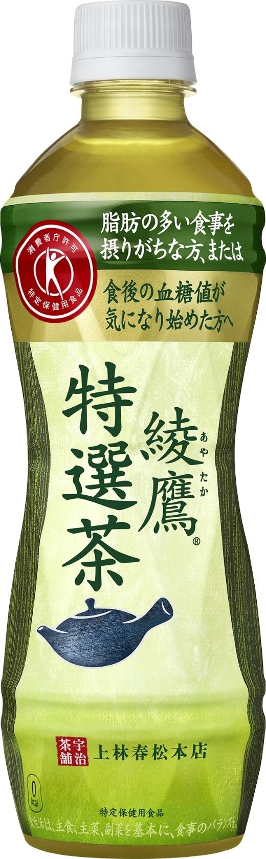 コカ・コーラ 綾鷹 特選茶