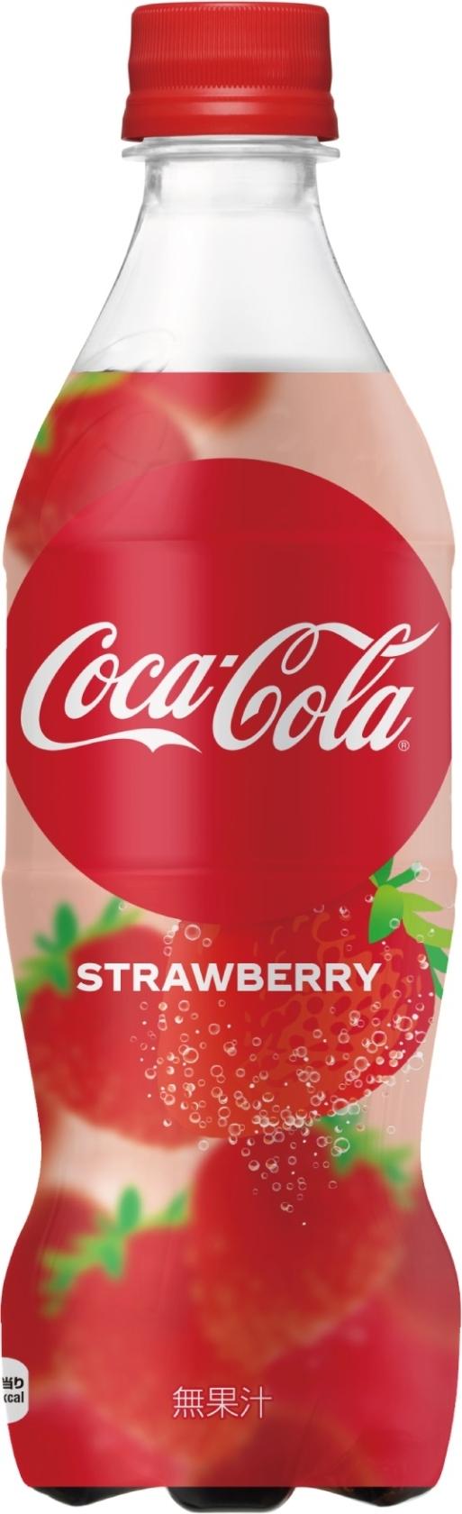 コカ・コーラ コカ・コーラ ストロベリー