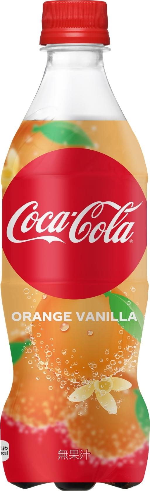 コカ・コーラ コカ・コーラ オレンジバニラ ペット500ml