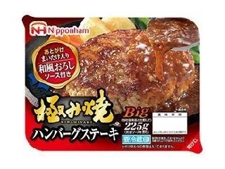 日本ハム 極み焼 ハンバーグステーキ まいたけ入り和風おろしソース付き