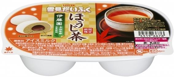 ロッテ 雪見だいふく ほうじ茶 カップ47ml×2
