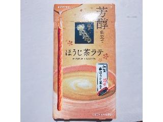 ロッテ 味わいトッポ ほうじ茶ラテ 2袋