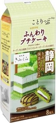 ロッテ ことりっぷ ふんわりプチケーキ きみくらの抹茶ティラミス 袋8個
