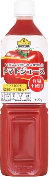 トップバリュ ベストプライス 14個分の完熟トマトを使用した トマトジュース 食塩不使用 トマト100%