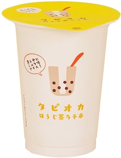 赤城 タピオカほうじ茶ラテ氷