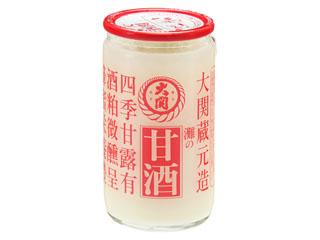 大関 灘の甘酒