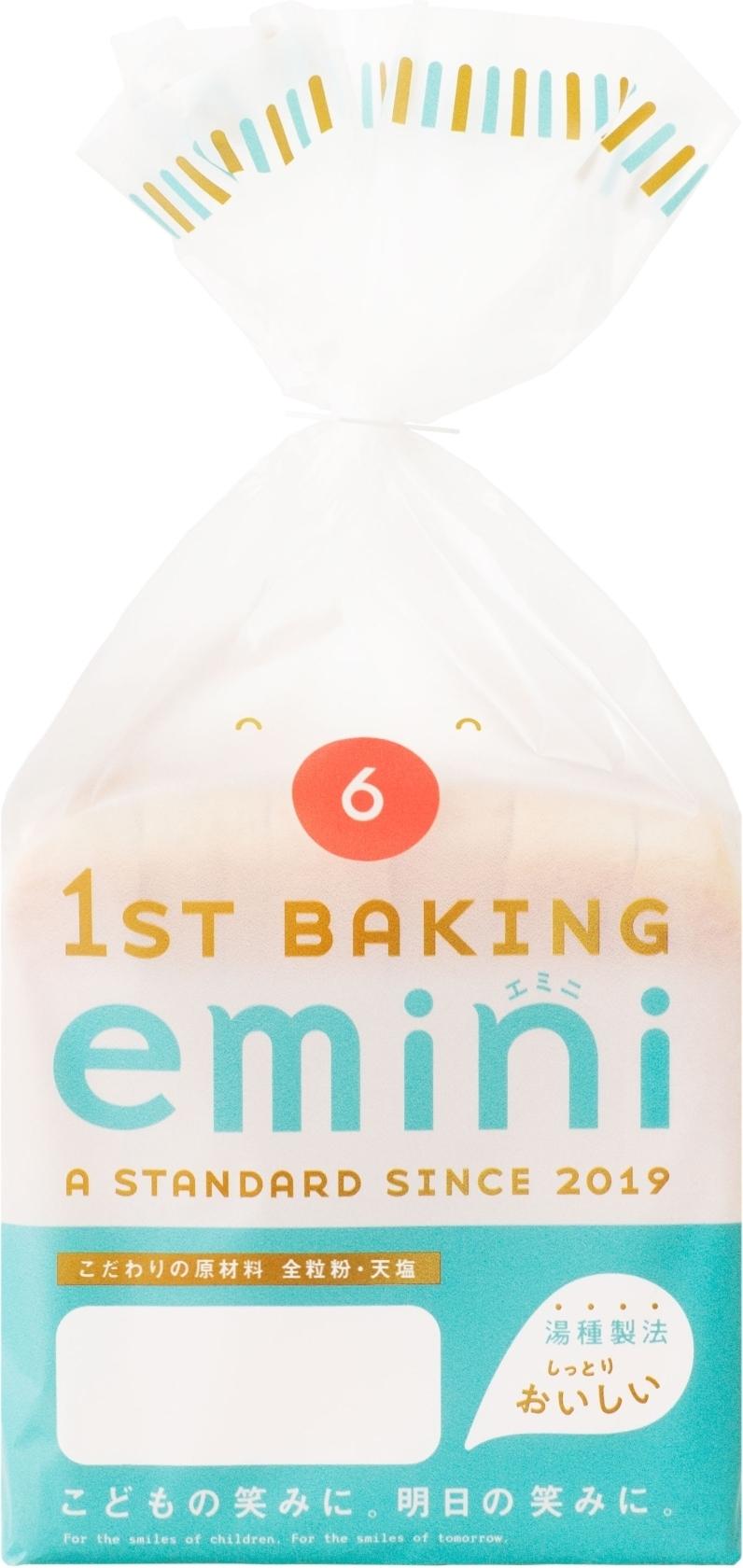 第一パン emini 食パン