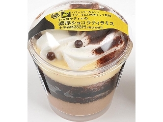 ミニストップ MINISTOP CAFE ショコラティエの濃厚ショコラティラミス