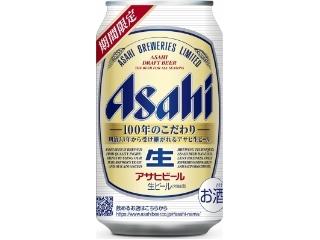 アサヒ 生ビール 缶350ml