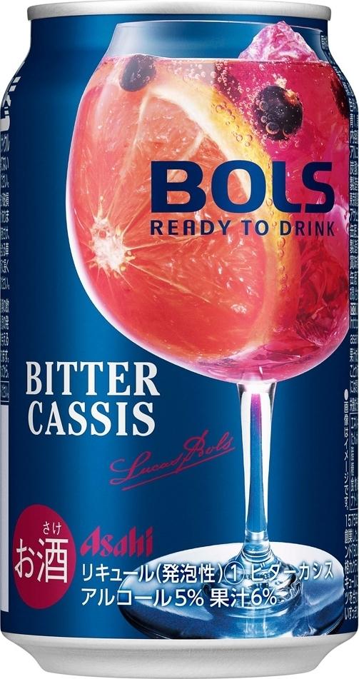 ボルス BOLS Ready To Drink ビターカシス
