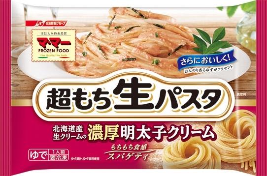 マ・マー 超もち生パスタ 北海道産生クリームの濃厚明太子クリーム