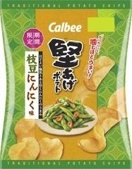 カルビー 堅あげポテト 枝豆にんにく味 袋60g