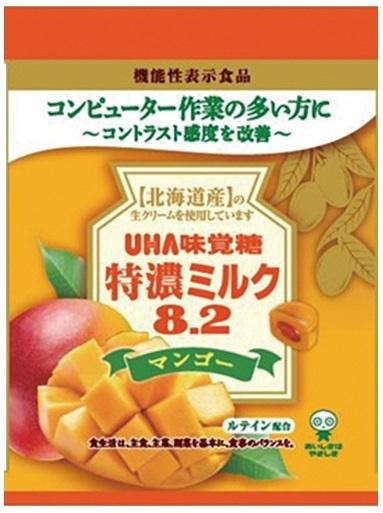UHA味覚糖 特濃ミルク8.2 マンゴー