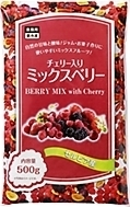 神戸物産 チェリー入りミックスベリー 袋500g
