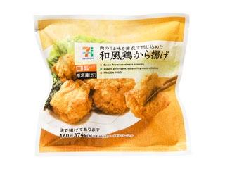 冷凍食品 からあげ1位:セブンプレミアム『和風鶏から揚げ』