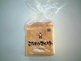 高評価】ニシカワ食品 こだわり...