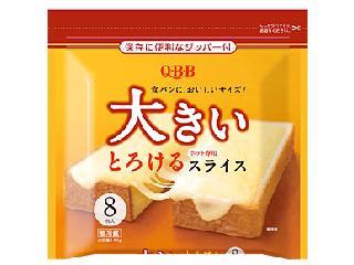 Q・B・B 大きいとろけるスライスチーズ
