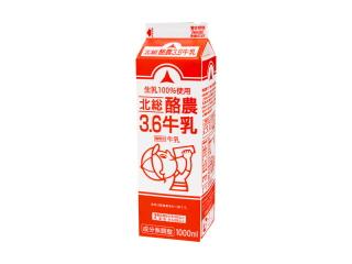 高評価】興真乳業 北総酪農3.6牛...