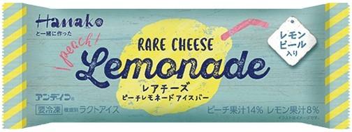 アンディコ Hanako レアチーズピーチレモネードアイスバー