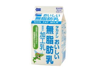 タカナシ乳業 おいしい無脂肪乳