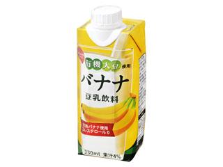 スジャータめいらく 有機大豆バナナ豆乳飲料