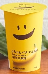 スジャータ とろっとバナナミルク カップ200g