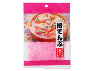桜 でんぶ 桜でんぶ(田麩)の別名・由来!余ったでんぶの消費・使い道は?