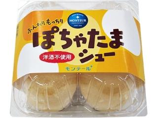 モンテール 小さな洋菓子店 ぽちゃたまシュー パック4個