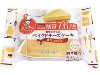 モンテール スイーツプラン 糖質を考えたベイクドチーズケーキ 袋1個