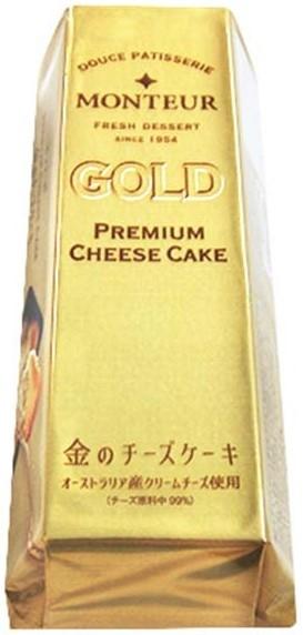 モンテール 小さな洋菓子店 金のチーズケーキ