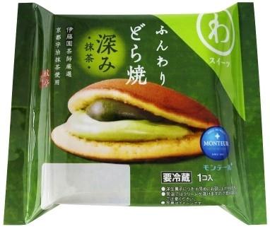 モンテール 小さな洋菓子店 わスイーツ ふんわりどら焼 深み抹茶 袋1個
